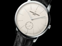 vacheron constantin Patrimony_Collection