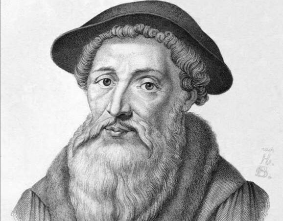 Теодор Библиандр