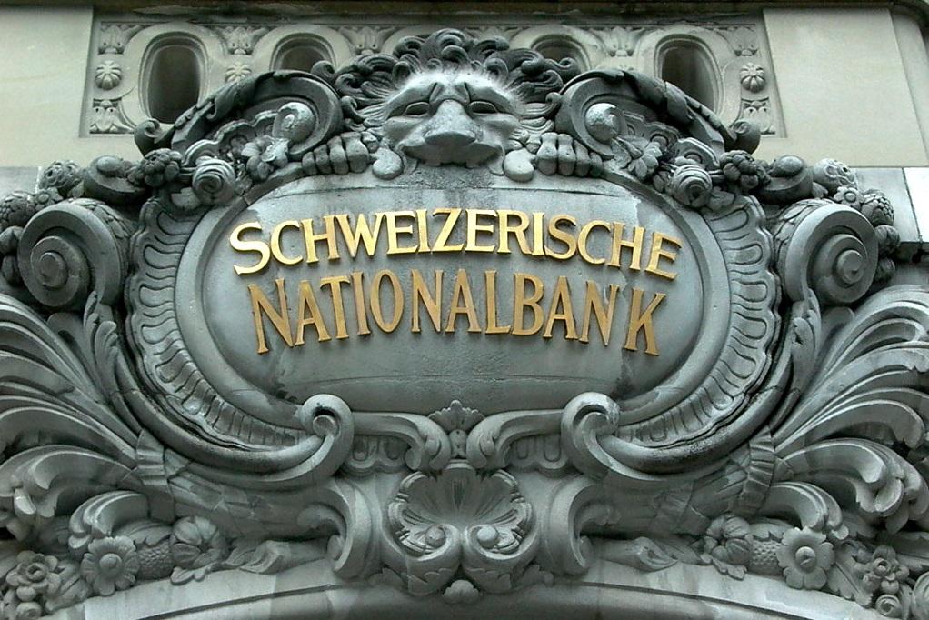 Национальный швейцарский банк
