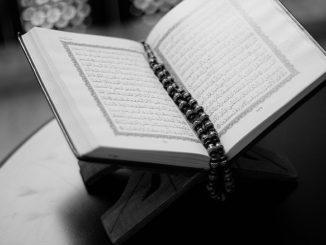 коран ислам