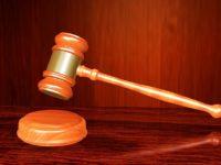 молоток суд