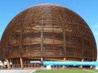 Музей науки в CERN.  Женева. Автор David Mark / pixabay.com